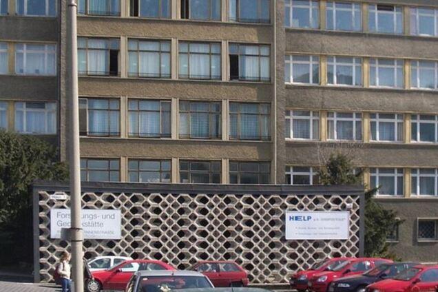 Будівля музею Штазі