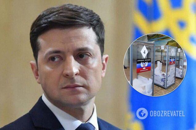 Володимир Зеленський зробив заяву про вибори на Донбасі