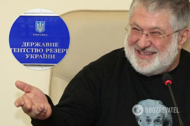 Кабинет министров назначил председателем Государственного агентства резерва Ярослава Погорелого, связанного с олигархом Игорем Коломойским