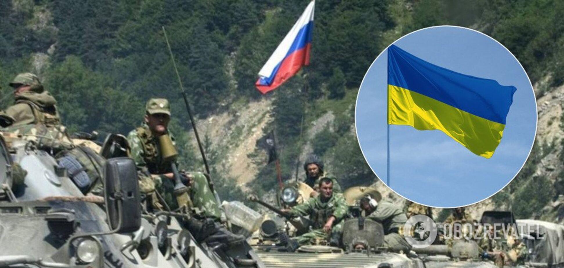 Генерал відповів на загрозу Кремля про 'втрату кількох областей' України