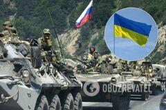 Генерал ответил на угрозу Кремля о 'потере ряда областей' Украины