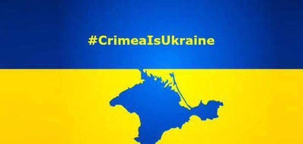 Крым и Украина: Apple ничего менять не будет