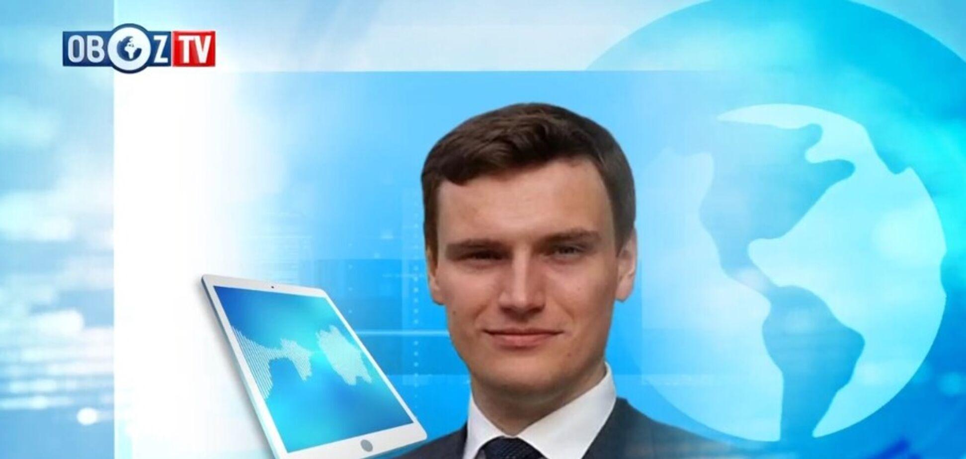Чи варто українцям очікувати зниження тарифів на послуги ЖКГ
