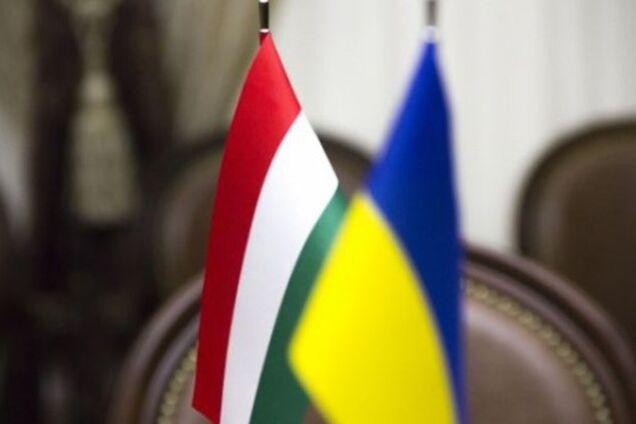 Посол Угорщини висловився про українську мову і пошкодував Закарпатті