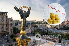 Найгірший результат з 2015 року: у Рахунковій палаті розповіли про провал з бюджетом України