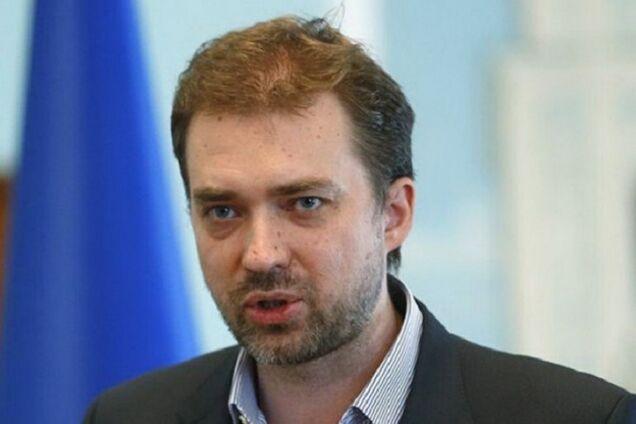 Зеленський затвердив ухвалену РНБО програму невідкладних заходів щодо посилення кібербезпеки - Цензор.НЕТ 103
