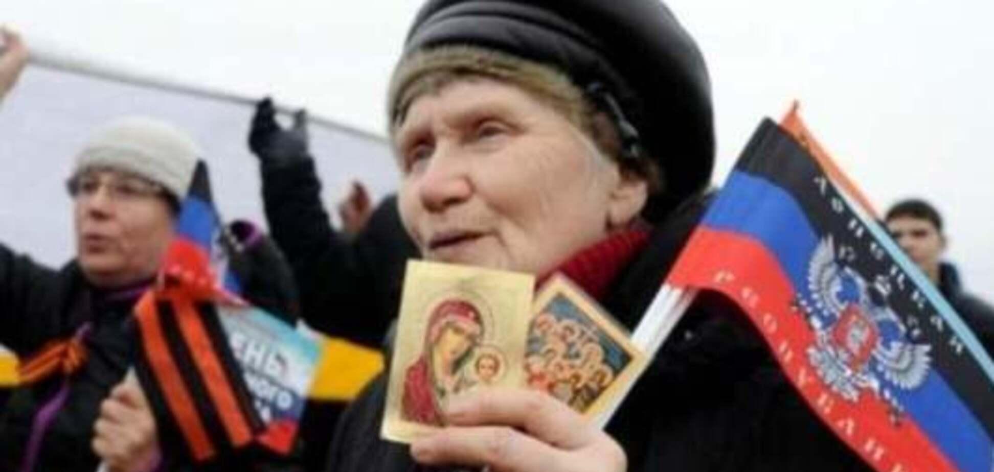 Товарищи россияне, расстегивайте ваши карманы!
