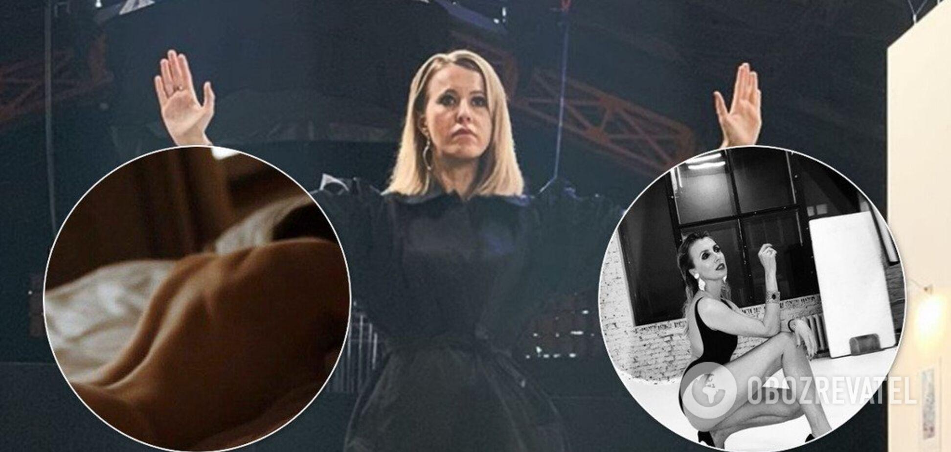 'Придется запастись патронами': скандал со взбешенной из-за обнаженки Собчак набирает обороты