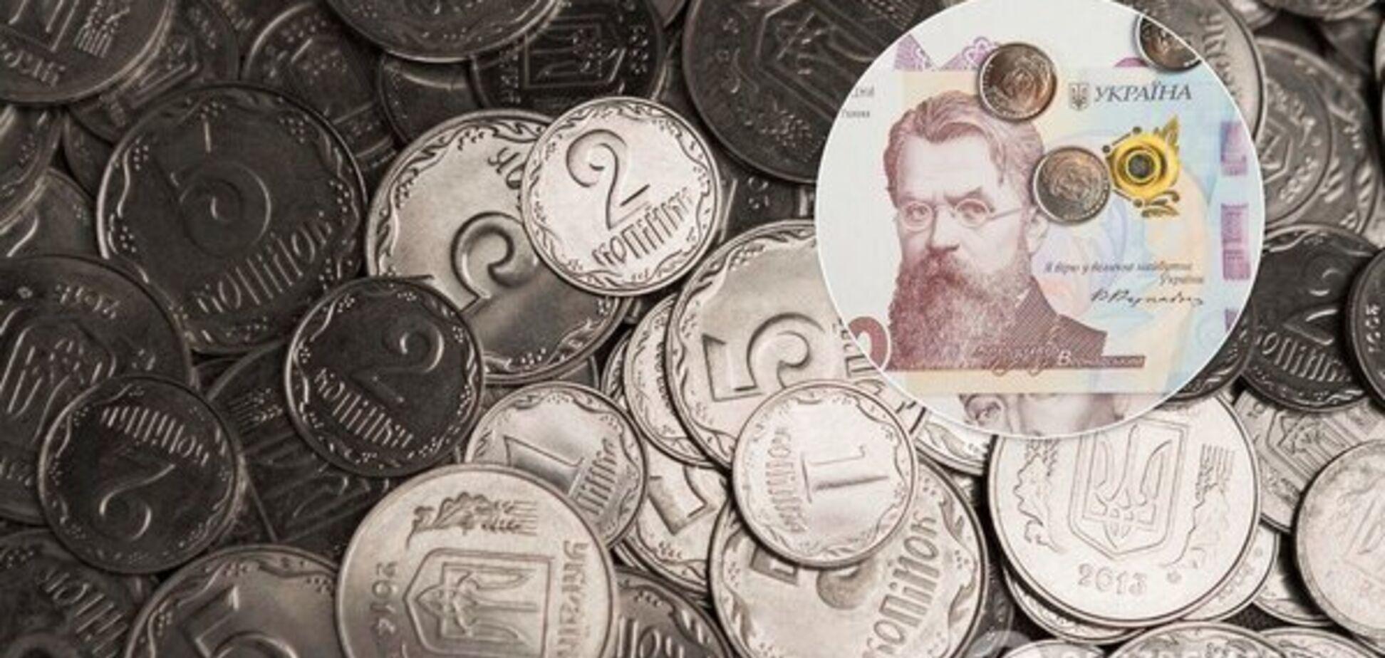 В Украине ввели в оборот новые монеты по 10 гривен