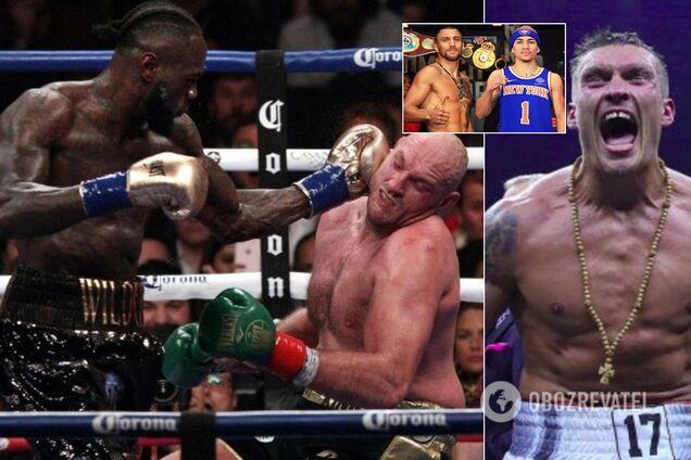 Бокс: розклад і результати головних боїв 2020 року