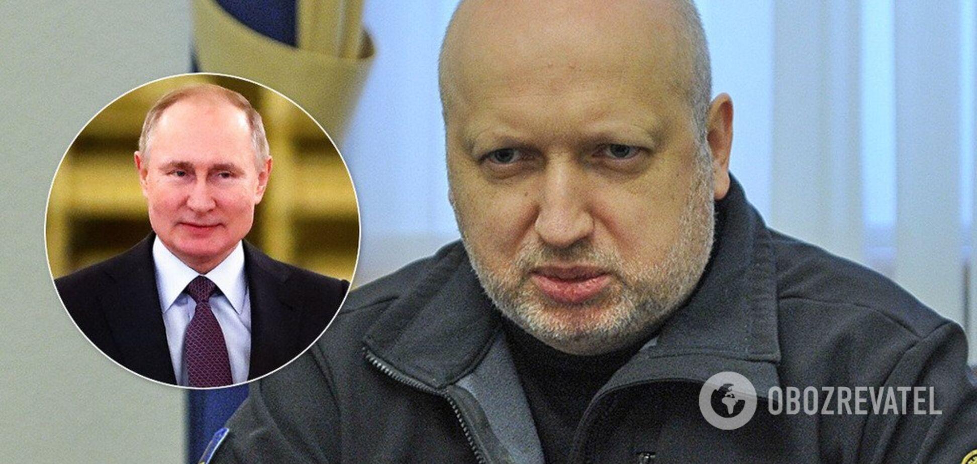 'Залишаться ісконно російські болота!' Турчинов яскраво відповів на погрози Путіна