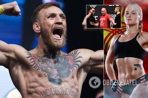 UFC: расписание главных боев 2020 года