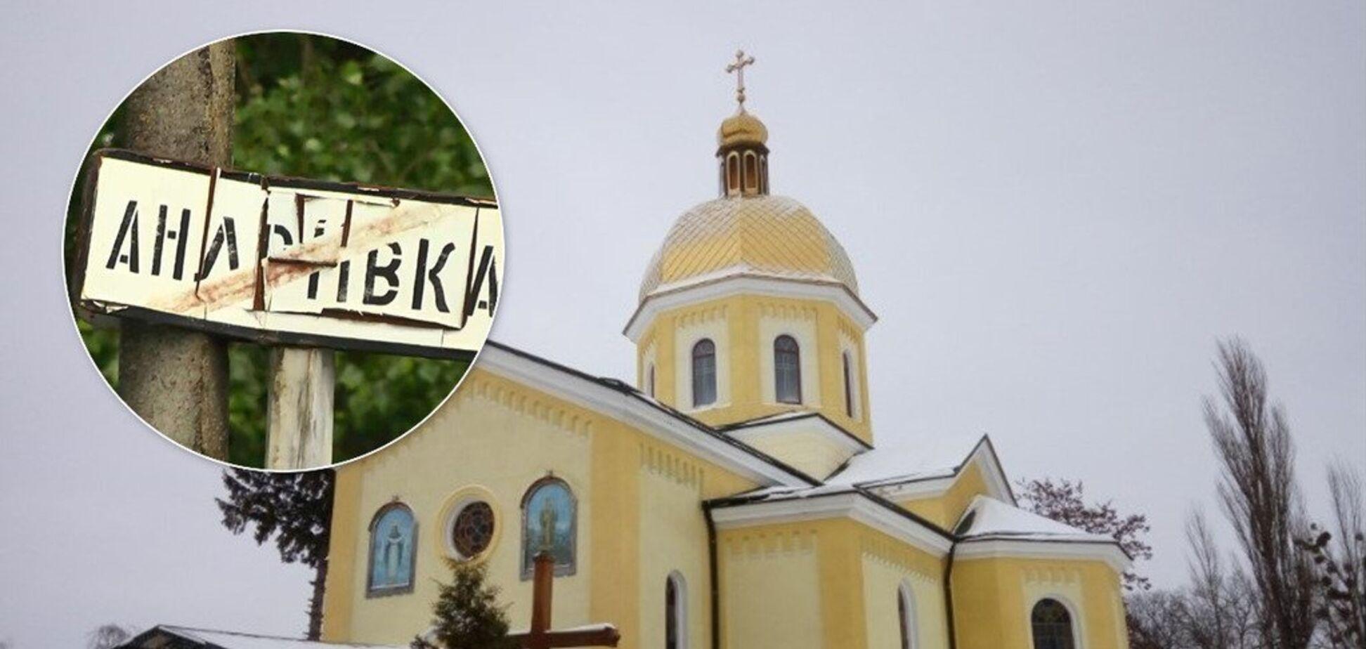 Селу на Львівщині можуть повернути радянську назву: назріває гучний скандал