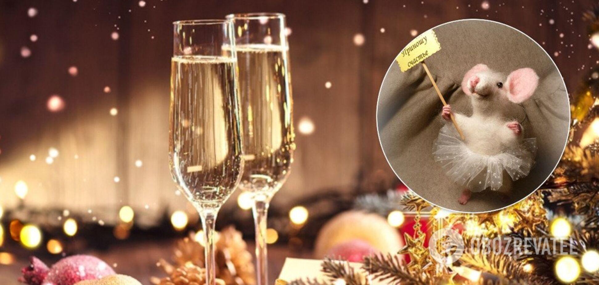 Год Крысы: чем запрещено украшать новогоднюю ёлку