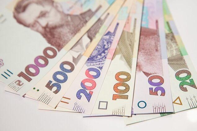 Нові гроші
