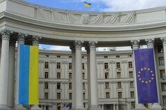 Гаага, обмен пленными и новые санкции: главные победы украинских дипломатов в 2019 году