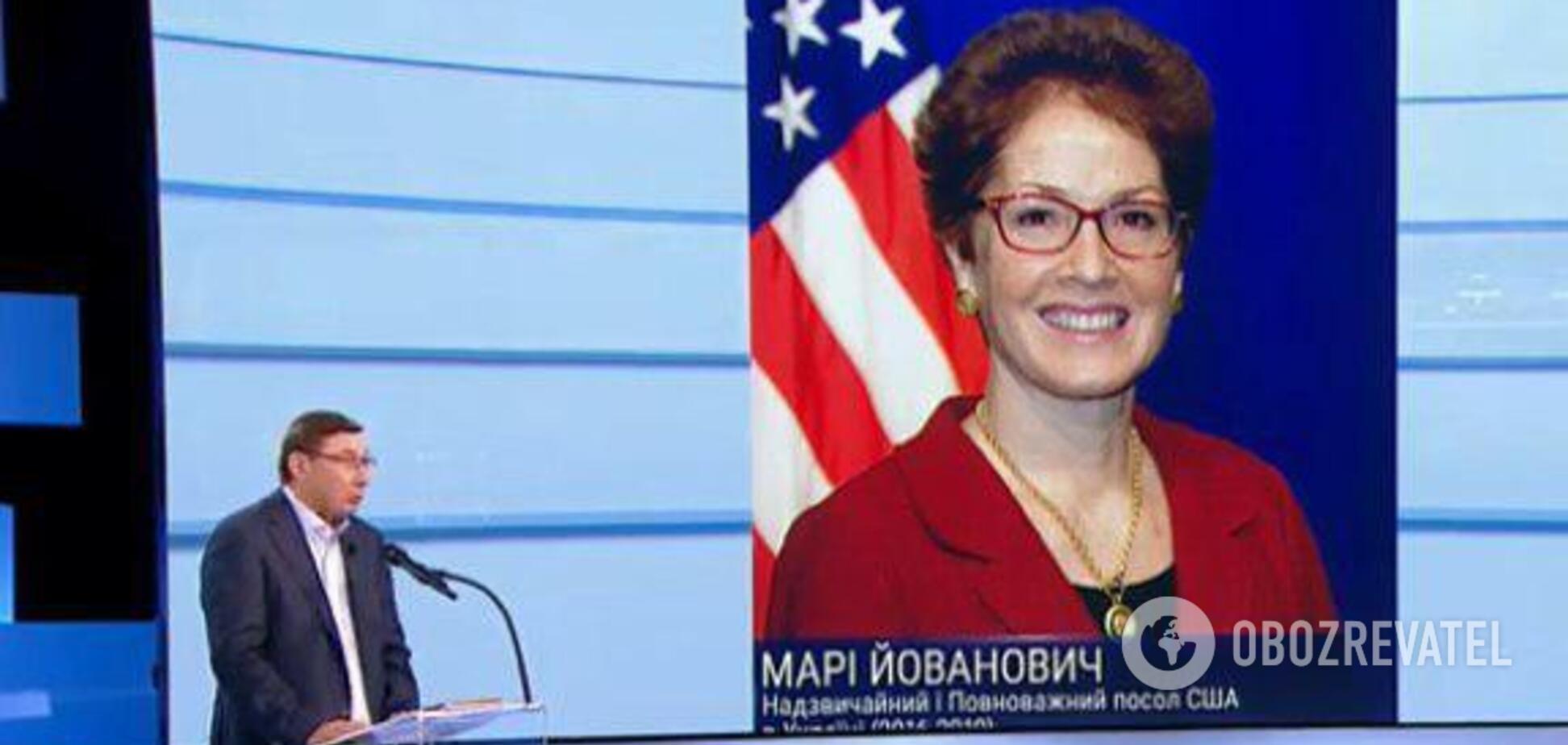 Украина не смогла вернуть $7 млрд из-за Йованович – Луценко