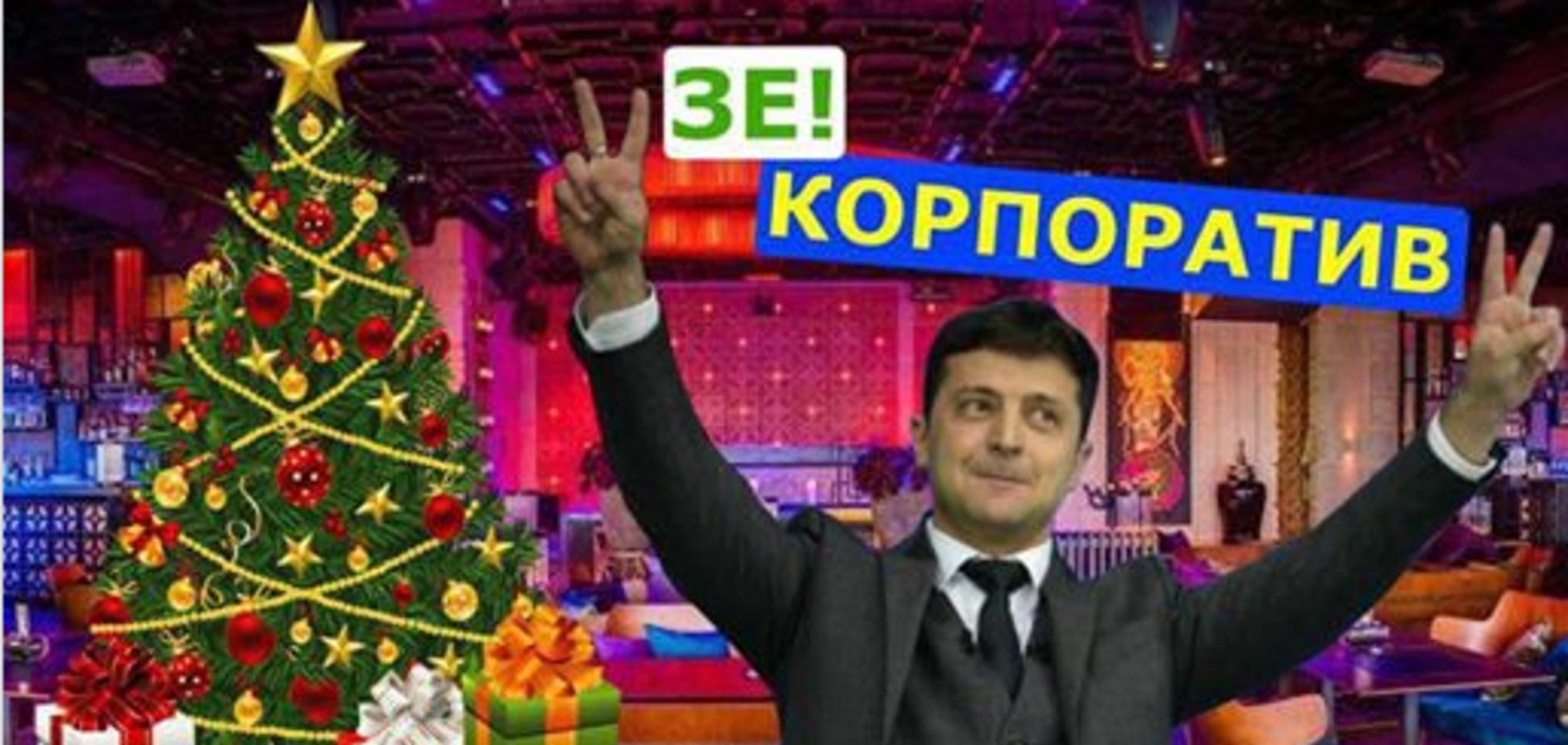 Сторонники Порошенко собираются пикетировать корпоратив 'слуг народа'