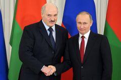 'Не розбіглися, як Росія з Україною!' Лукашенко публічно підіграв Путіну