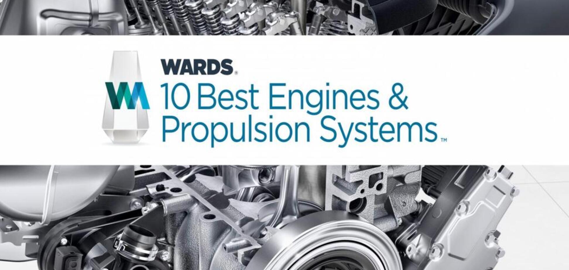 Топ-10 лучших автомобильных двигателей 2019 года: все подробности