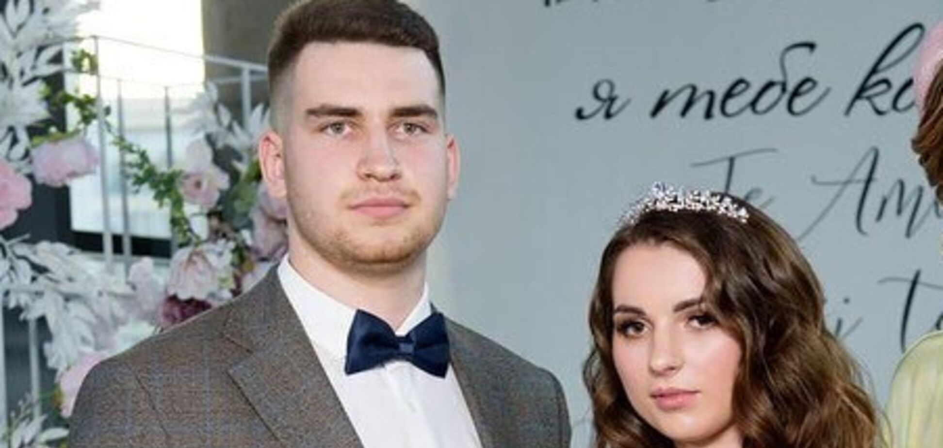 Донька Кузьми 'Скрябіна' вийшла заміж: що відомо про її чоловіка