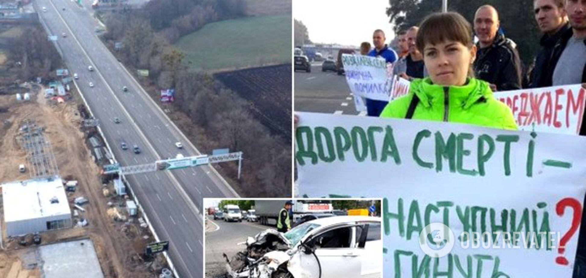 Смертельные участки: что творится на трассах под Киевом. Видео с дрона