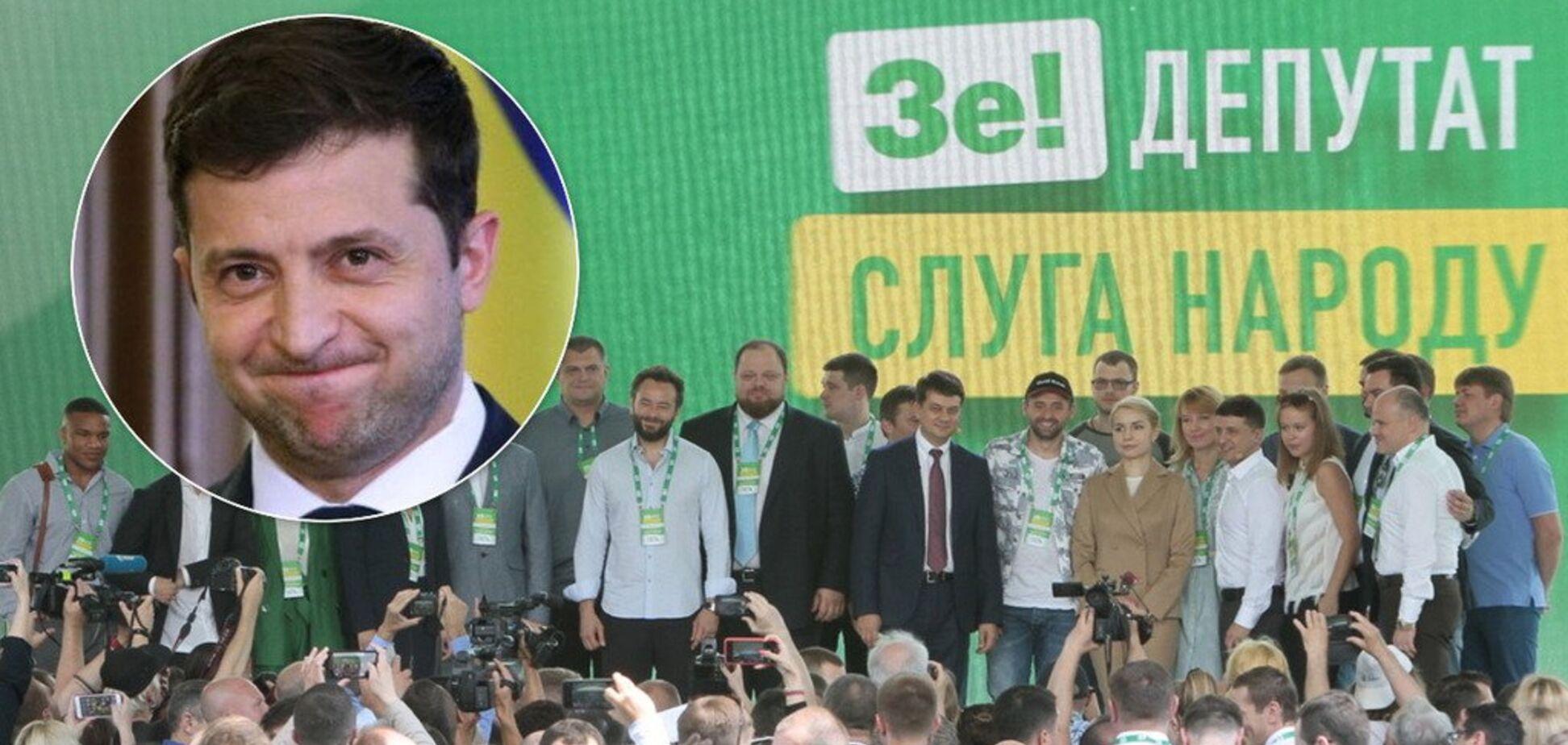 Зеленський знайшов 'щура' в 'Слузі народу': як нардепи розпиляли бюджет