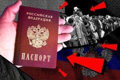 За неполучение паспорта 'ДНР' угрожают лишением пенсий!