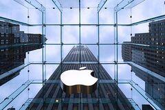 Apple створить власний 'інтернет'