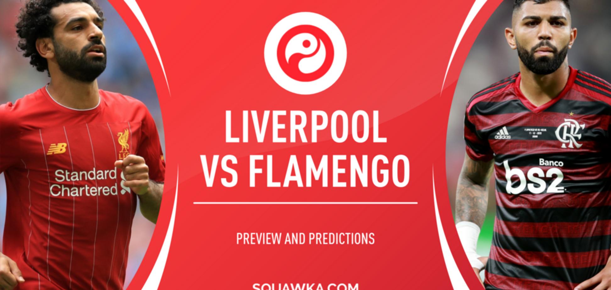 Де дивитися онлайн Ліверпуль - Фламенго: розклад трансляцій фіналу Клубного ЧС