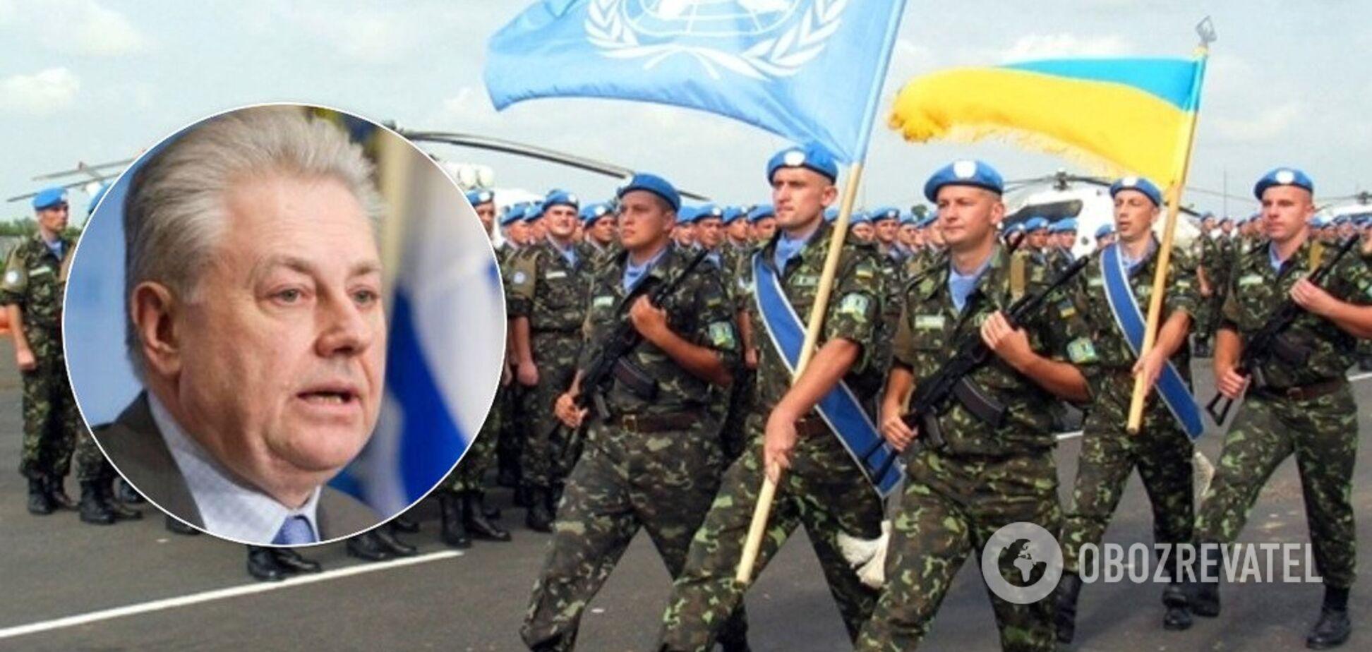 'Росію не влаштує!' Посол України в США допустив введення миротворців на Донбас