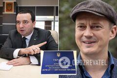 Кланова система влади: як львів'яни будівельний Олімп Києва захопили