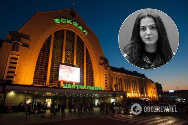 Волонтер Алина Михайлова рассказала об инциденте на железнодорожном вокзале Киева