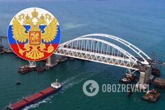 Росія на чотири доби перекрила Керченську протоку