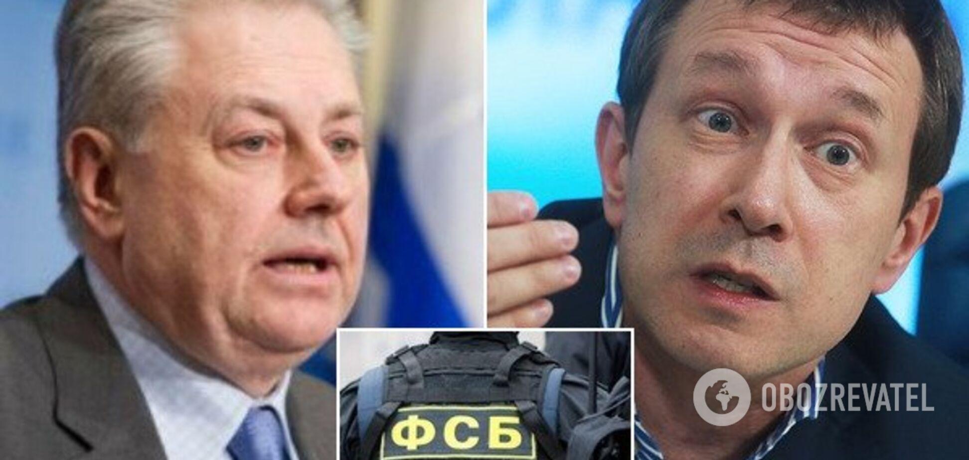 'З ланцюга зірвалися!' У Росії запанікували через слова українського посла в США