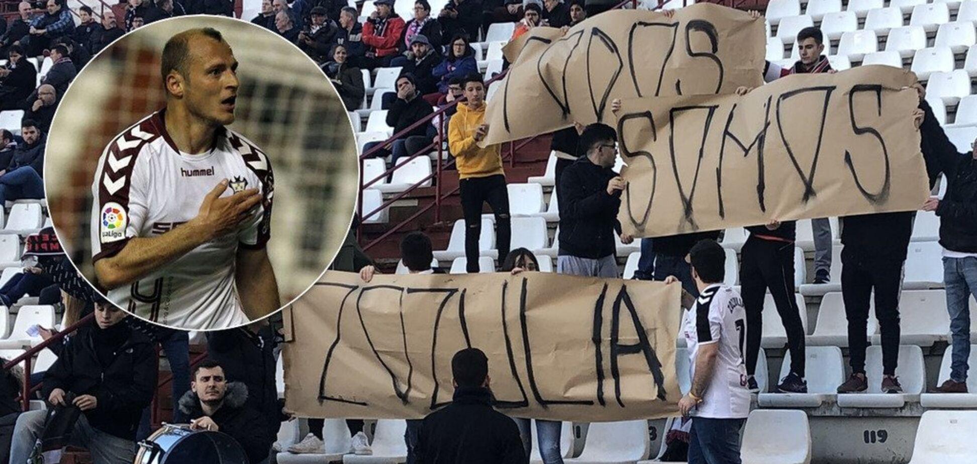 Зозуле в Испании устроили фантастическую акцию поддержки