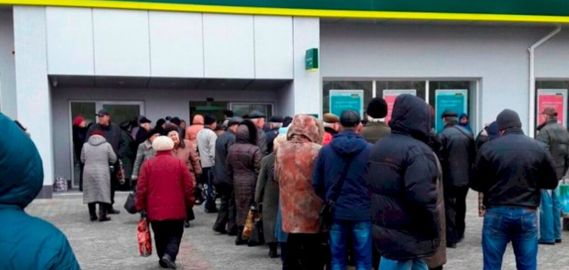 Скандал в одеському 'Ощадбанку'