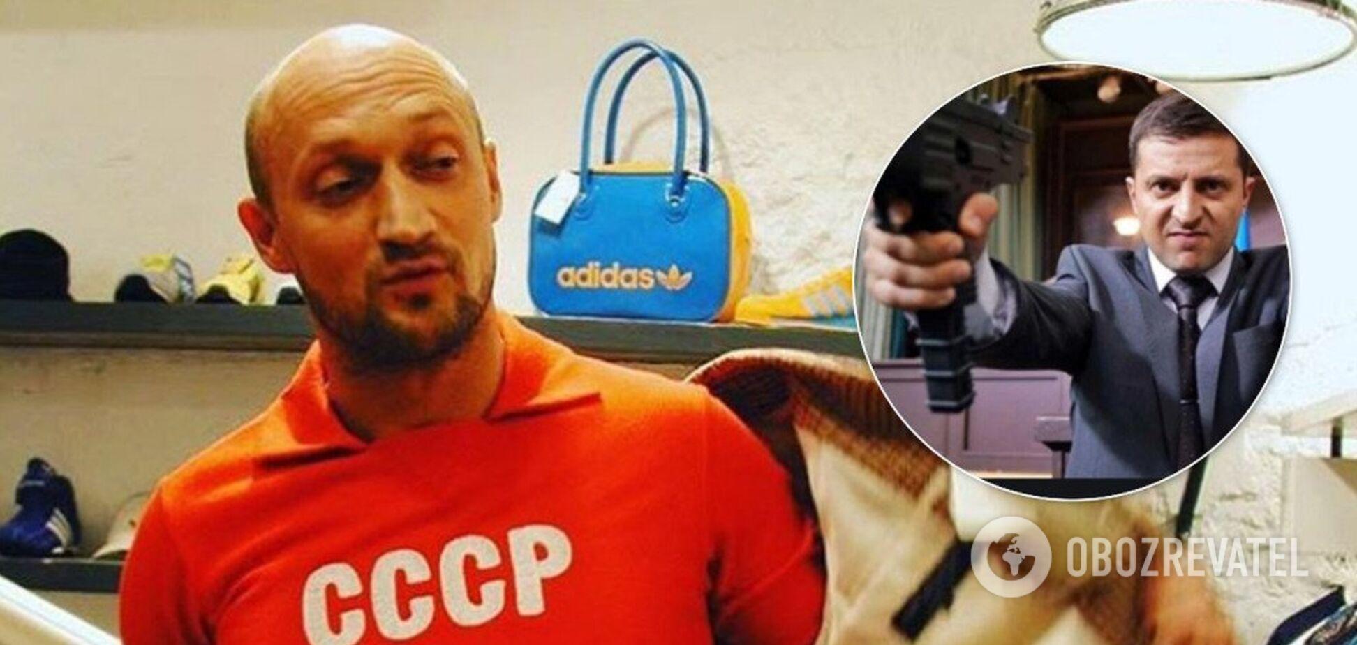 По стопам Зеленского: актер из базы 'Миротворца' захотел стать президентом Украины