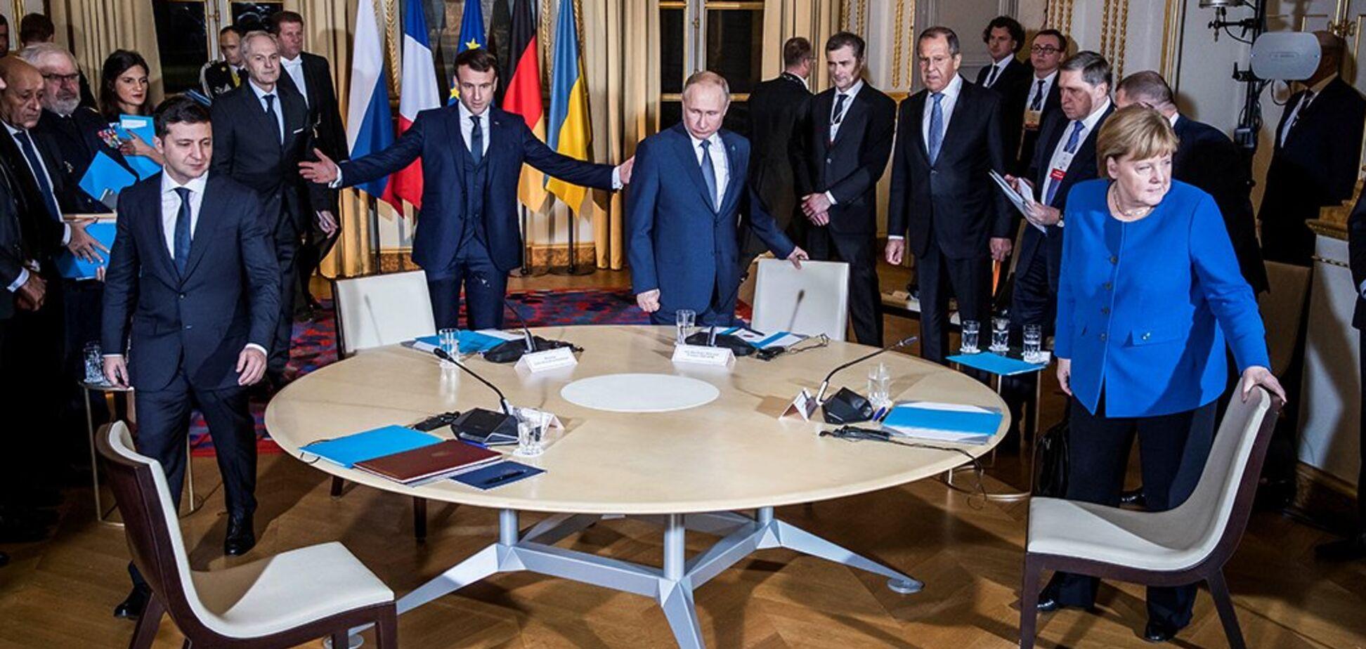 Нормандская встреча в Париже