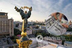 Работа в Украине: какие новые профессии появятся в ближайшее время