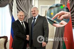 У Білорусі зробили ще один крок до об'єднання з Росією