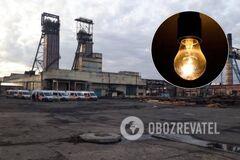 Повністю зупинили: на Львівщині трапилася велика НП у шахтах