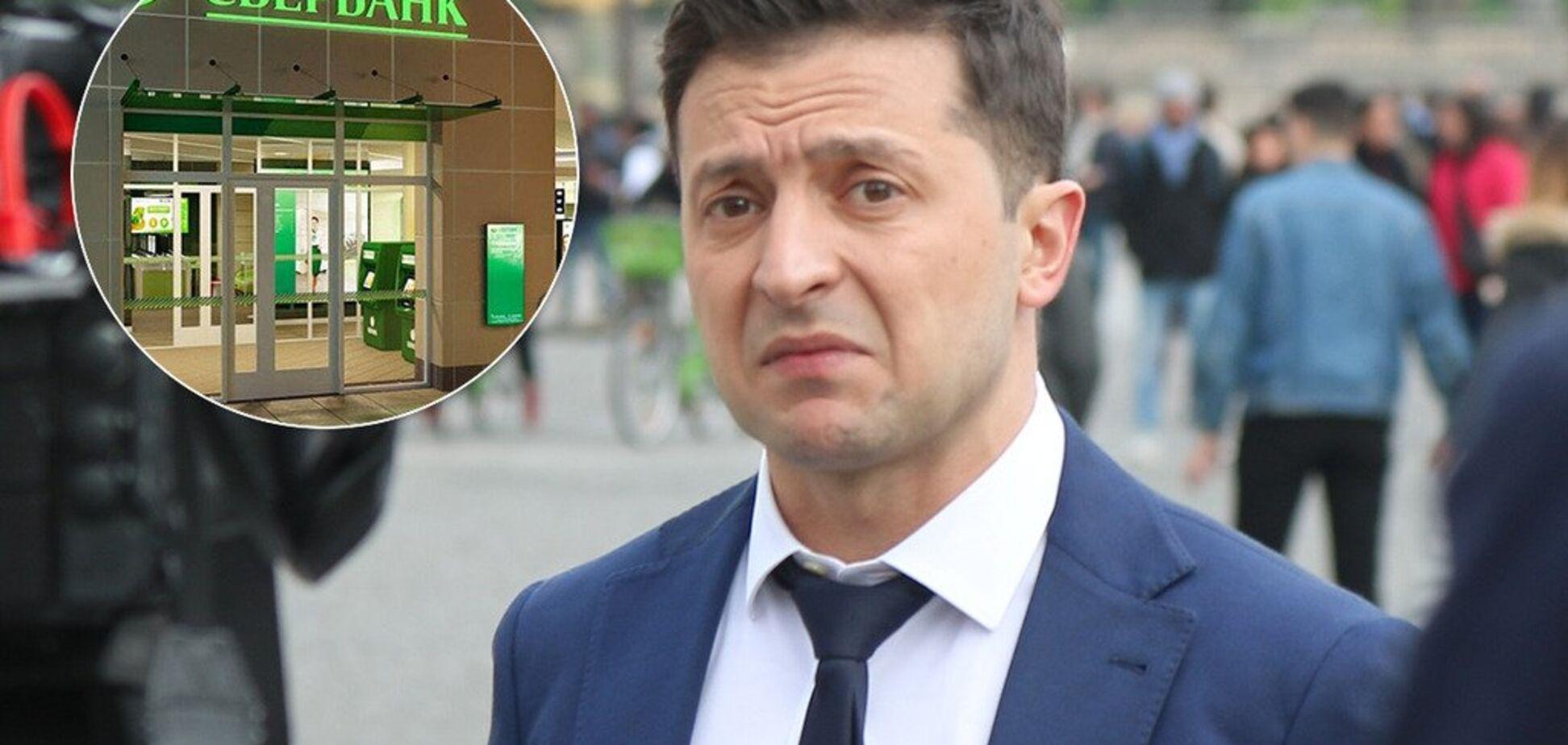 Друг Путіна звернувся до Зеленського через російський банк