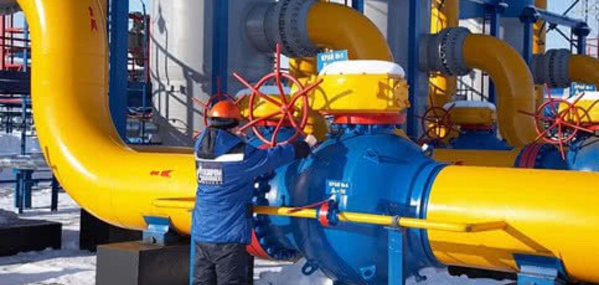 Газова капітуляція України