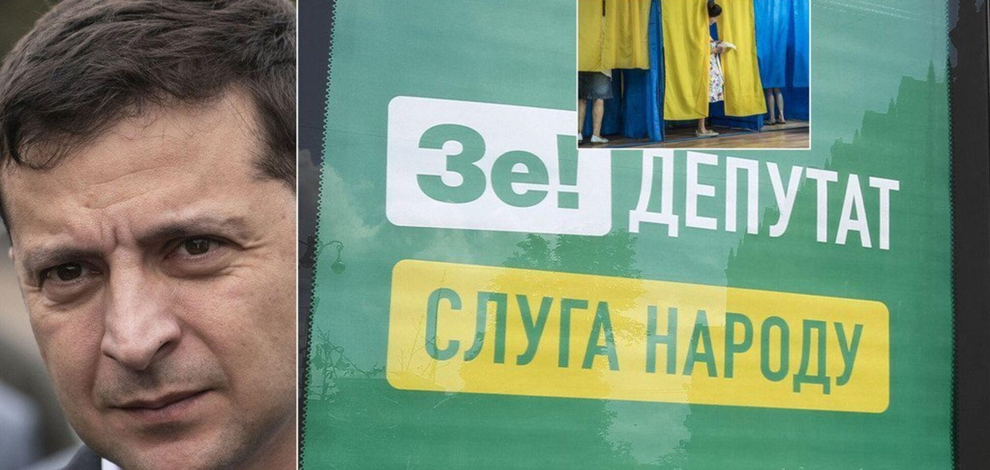 Зеленський провалив місцеві вибори: чому українці не повірили 'Слузі народу'