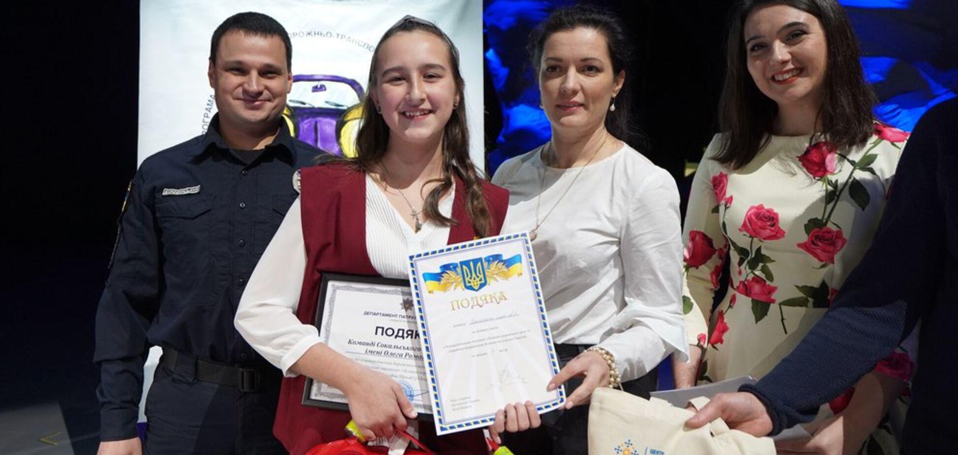 У Києві нагородили переможців змагань з безпеки дорожнього руху