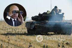 Офіцер пояснив, навіщо Путіну відведення сил на Донбасі