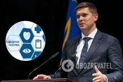 В Одесі зі скандалом ліквідували департамент охорони здоров'я: спливли підводні камені