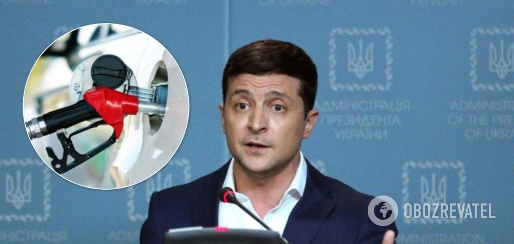 Зеленский обратился к АЗС из-за дорогого бензина