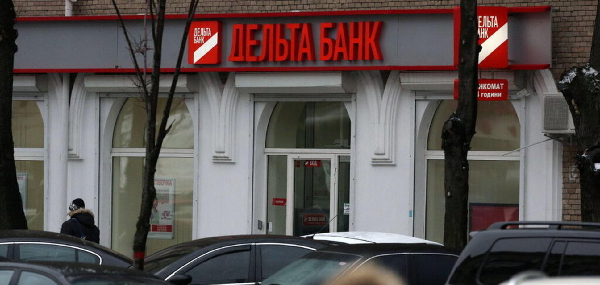 Керівництву 'Дельта Банку' оголосили підозру у великому розкраданні